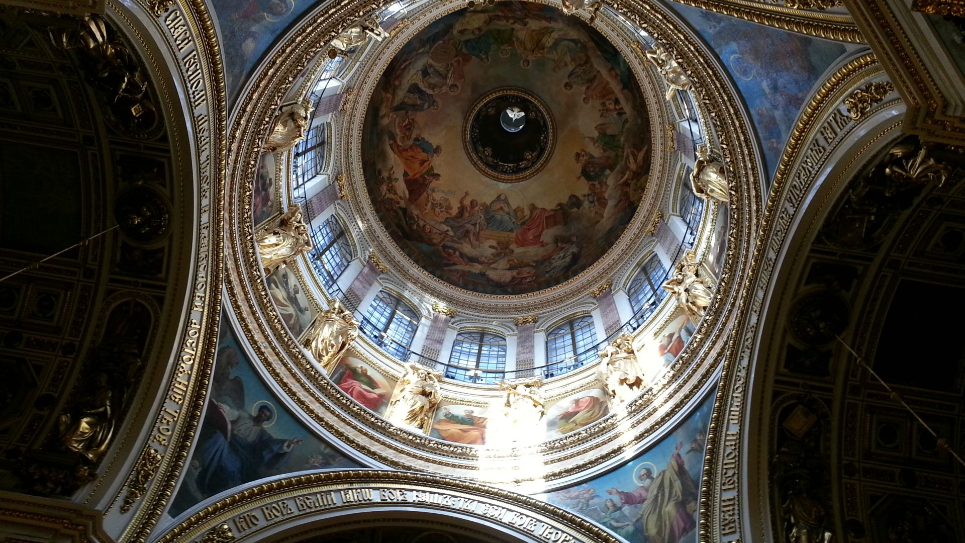 St. Isaac's Dome